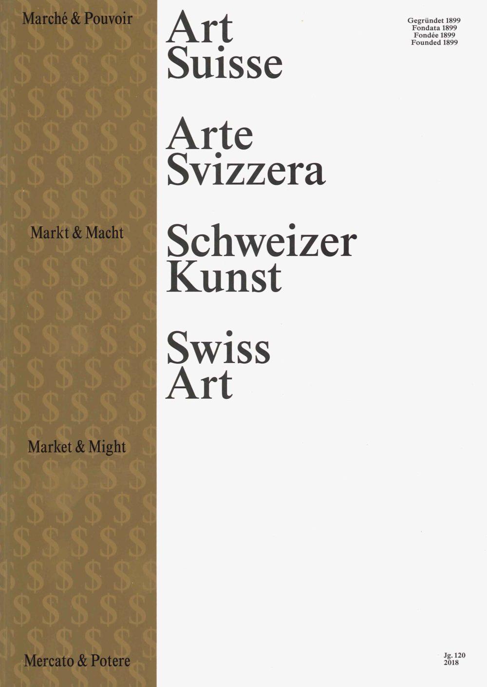 La nuova edizione dell'«Arte Svizzera» è pubblicata!